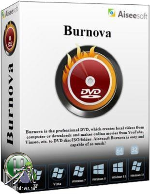 Профессиональный DVD-рекордер - Aiseesoft Burnova 1.3.36 RePack & Portable by elchupacabra