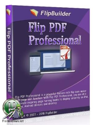 Мощный редактор PDF - Flip PDF Professional 2.4.9.27 RePack (& Portable) by TryRooM