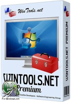 Полная настройка Windows - WinTools.net Premium 19.0.0 RePack (& portable) by KpoJIuK