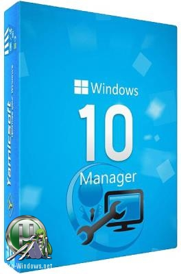 Оптимизация Windows 10 - Windows 10 Manager 3.0.1 Final RePack (& Portable) by D!akov
