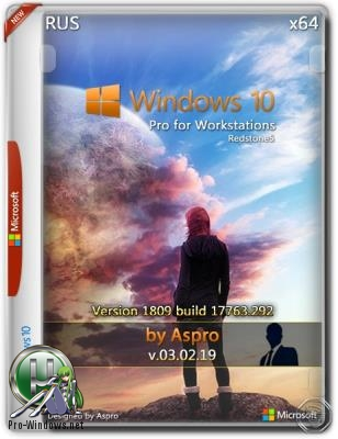 Windows 10 Pro for Workstations RS5 x64 Rus v.03.02.19 by Aspro