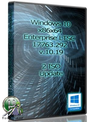 Windows 10 x86x64 Enterprise LTSC 17763.292 by Uralsoft