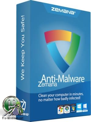 Облачный антивирус - Zemana AntiMalware Premium + Portable 2.74.2.150