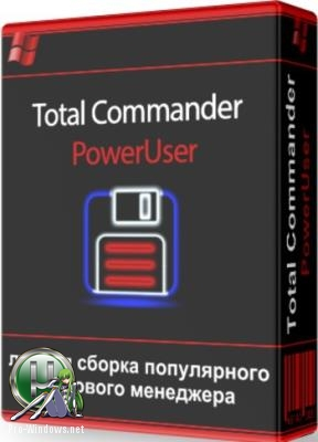 Файловый менеджер с утилитами - Total Commander 9.22 64bit 32bit VIM 36 Matros portable