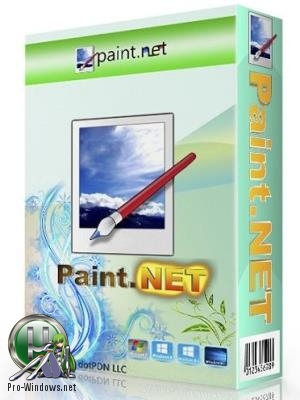 Простой редактор изображений - Paint.NET 4.1.6 Final + Plugins Portable by Punsh
