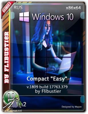 Компактная сборка Windows 10 1809 Compact 4in2 [17763.379]