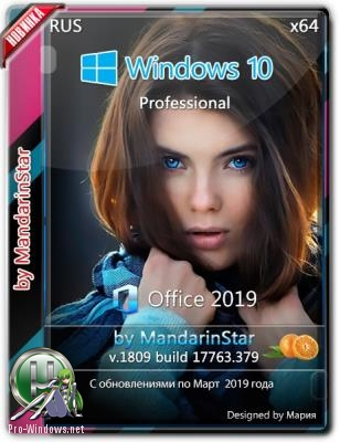 Windows 10 Pro x64 v.1809.17763.379 + Office 2019 (esd)