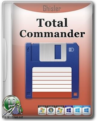 Менеджер файлов - Total Commander 9.22а Final LitePack / PowerPack + Portable 2019.3 by SamLab