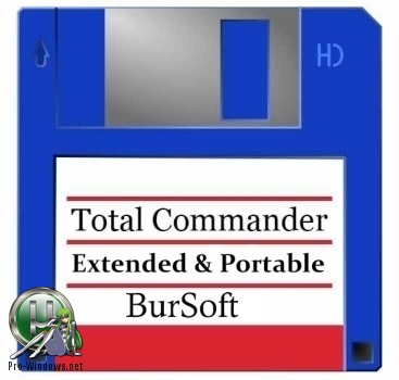 Менеджер файлов для Windows - Total Commander 9.22a Extended 19.3 Full / Lite | RePack & Portable by BurSoft
