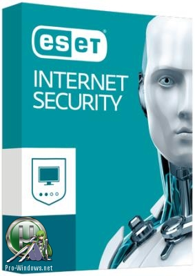 Антивирус - ESET NOD32 Internet Security 12.1.34.0