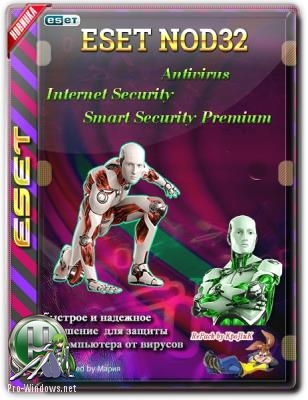 Комплексный антивирус - ESET Smart Security Premium ESET Internet Security ESET NOD32 Antivirus v12.1.34.0 RePack by KpoJIuK (x86-x64)
