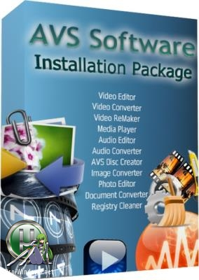 Обработка мультимедиа - All AVS4YOU Software in 1 Installation Package 4.2.3.155
