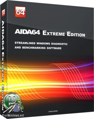 Точная информация о компонентах ПК - AIDA64 Extreme Edition Portable 5.99.5001 Beta by PortableAppZ