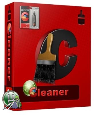 Чистка операционной системы - CCleaner 5.57.7182 Free / Professional / Business / Technician Edition RePack (& Portable) by KpoJIuK