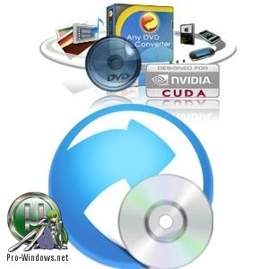 Конвертер видеофайлов - Any DVD Converter Professional 6.3.3 RePack (& Portable) by TryRooM