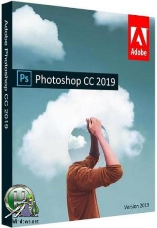 Фотошоп - Adobe Photoshop CC 2019 20.0.5 RePack by D!akov