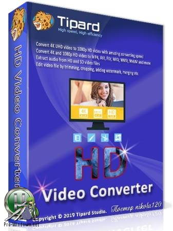 Конвертер в HD видео - Tipard HD Video Converter 9.2.18 RePack (& Portable) by TryRooM
