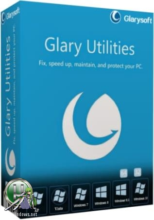 Утилиты для оптимизации Windows - Glary Utilities Pro 5.122.0.147 Repack (& Portable) by D!akov