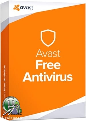 Бесплатный антивирус - Avast Free Antivirus 19.6.2383 (build 19.6.4546.0) Final