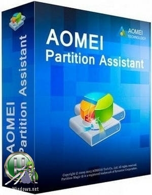 Управление разделами жесткого диска - AOMEI Partition Assistant Professional/Server/Technician/Unlimited Edition 8.3 RePack by D!akov