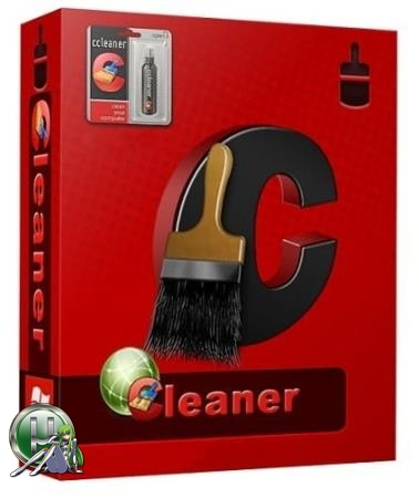 Удаление следов интернет-серфинга - CCleaner 5.60.7307 Free / Professional / Business / Technician Edition RePack (& Portable) by KpoJIuK