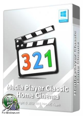 Мультимедийный проигрыватель - Media Player Classic Home Cinema 1.8.7 RePack (& portable) by KpoJIuK