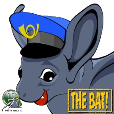 Почтовый клиент - The Bat! Professional Edition 8.8.9 RePack (& Portable) by TryRooM