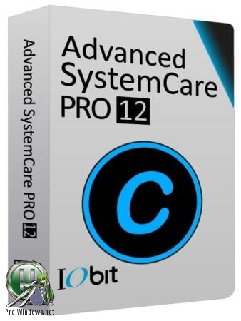 Защита и ремонт Windows - Advanced SystemCare Pro 12.1.1.213 | Portable