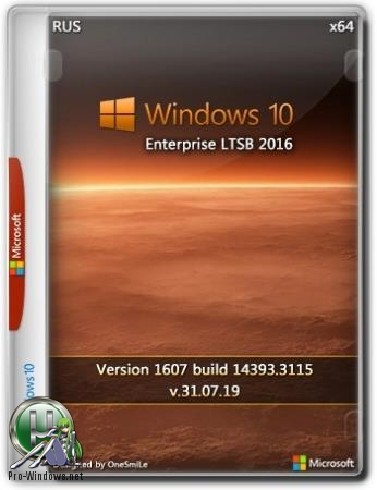 Windows 10 Enterprise LTSB 2016 14393.3115 x64 Rus by OneSmiLe (31.07.2019)