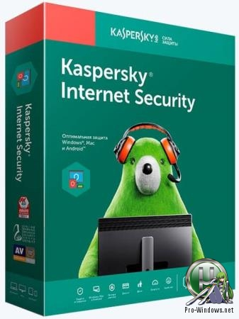 Антивирус с расширенными функциями - Kaspersky Internet Security 2020 20.0.14.1085 (b)