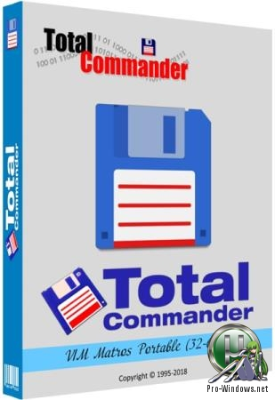 Менеджер файлов с дополнительными возможностями - Total Commander 9.22a 64bit 32bit VIM 38 Matros portable