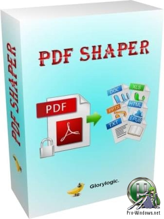 Извлечение текста и графики из PDF файлов - PDF Shaper Professional 9.3 RePack (& Portable) by TryRooM
