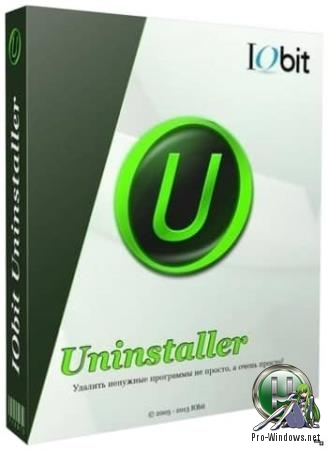 Удаление программ одним щелчком - IObit Uninstaller Pro 9.0.2.40 RePack (& Portable) by TryRooM