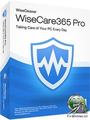 Настройка и очистка компьютера - Wise Care 365 Pro 5.4.1.537 RePack (& Portable) by elchupacabra