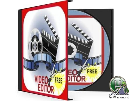 Добавление к видео текста и эффектов - Icecream Video Editor 1.42 RePack (& Portable) by TryRooM