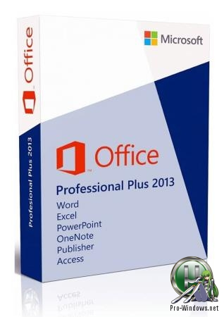 Офисные программы 2013 - Office 2013 Pro Plus + Visio Pro + Project Pro + SharePoint Designer SP1 15.0.5172.1000 VL (x86) RePack by SPecialiST v19.9
