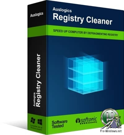 Чистка системного реестра - Auslogics Registry Cleaner Pro 8.1.0.0 RePack (& Portable) by TryRooM