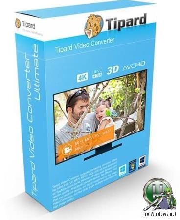 Комплексная обработка видео - Tipard Video Converter Ultimate 9.2.56 RePack (& Portable) by TryRooM