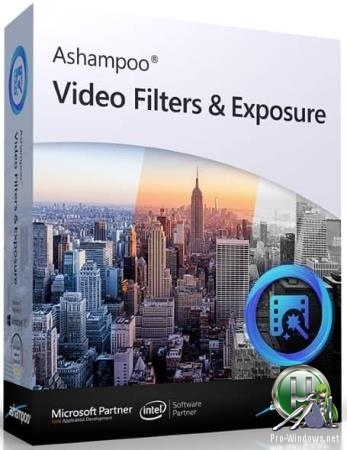 Изменение тональности видео - Ashampoo Video Filters and Exposure 1.0.1 RePack (& Portable) by TryRooM