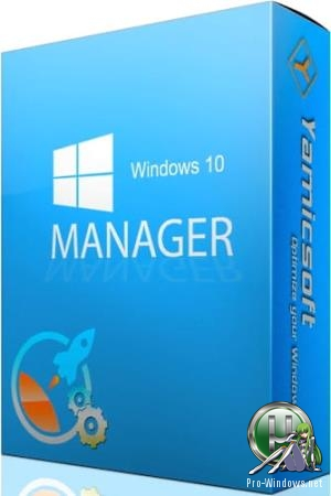 Оптимальная настройка Windows - Windows 10 Manager 3.1.5 RePack (& Portable) by D!akov