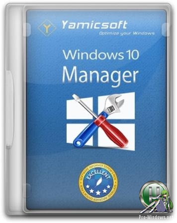 Повышение производительности Windows - Windows 10 Manager 3.1.5.0 Final RePack (& Portable) by KpoJIuK