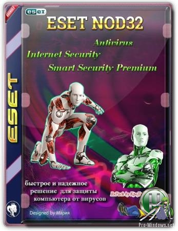 Надежный антивирус - ESET NOD32 Antivirus/Internet Security/Smart Security Premium 12.2.30.0 RePack by KpoJIuK