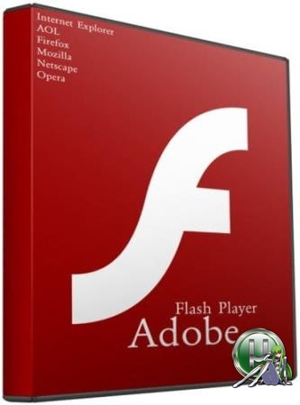 Проигрыватель флэш - Adobe Flash Player 32.0.0.270 Final [3 в 1] RePack by D!akov