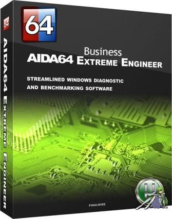 Сведения о компьютере - AIDA64 Extreme | Engineer | Business Edition | Network Audit 6.10.5200 RePack (&Portable) by TryRooM