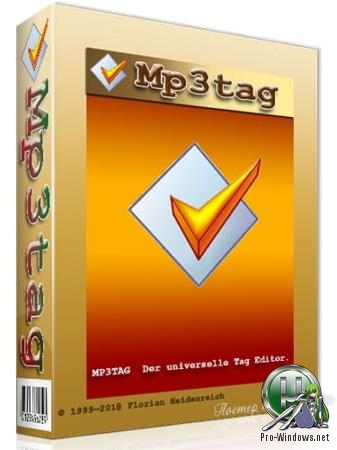Изменение тегов MP3 файлов - Mp3tag 2.98 RePack (& Portable) by TryRooM