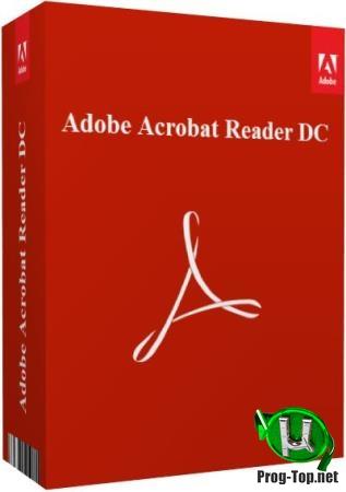 Adobe pdf pack indir