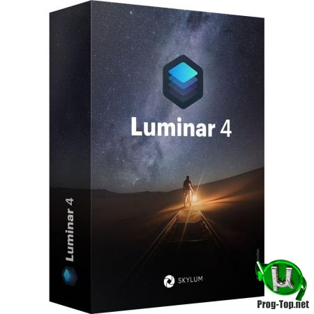 Цифровой редактор изображений - Luminar 4.0.0.4810 RePack (& Portable) by elchupacabra