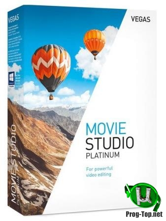 Работа с видеофайлами - MAGIX VEGAS Movie Studio Platinum 16.0.0.167