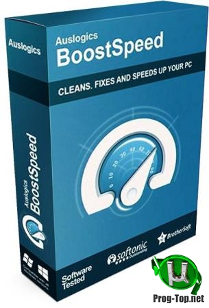 Инструменты для настройеи Windows - Auslogics BoostSpeed 11.2.0.3 RePack (& Portable) by KpoJIuK