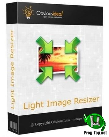Изменение размера картинок - Light Image Resizer 6.0.0.20 RePack (& Portable) by TryRooM